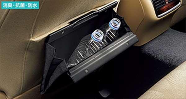 『クラウンロイヤル』 純正 AWS210 GRS210 GRS211 AWS211 コンソールトレイ パーツ トヨタ純正部品 crown オプション アクセサリー 用品
