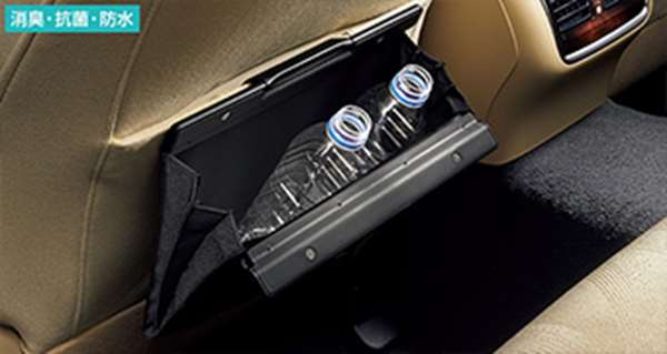 『クラウンロイヤル』 純正 AWS210 GRS210 GRS211 AWS211 クリーンボックス 後席用 パーツ トヨタ純正部品 ダストボックス ゴミ箱 crown オプション アクセサリー 用品