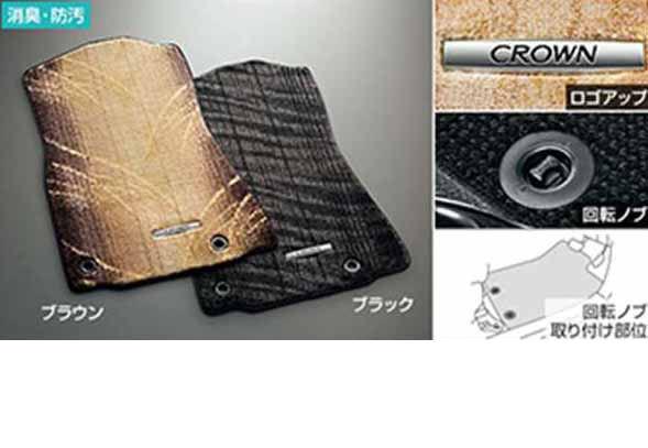 『クラウンロイヤル』 純正 AWS210 GRS210 GRS211 AWS211 フロアマット ロイヤル パーツ トヨタ純正部品 フロアカーペット カーマット カーペットマット crown オプション アクセサリー 用品