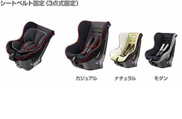 『クラウンロイヤル』 純正 AWS210 GRS210 GRS211 AWS211 チャイルドシート NEOG-baby パーツ トヨタ純正部品 crown オプション アクセサリー 用品
