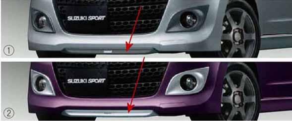 『パレット』 純正 MK21S フロントセンタースポイラー 左右セット パーツ スズキ純正部品 palette オプション アクセサリー 用品