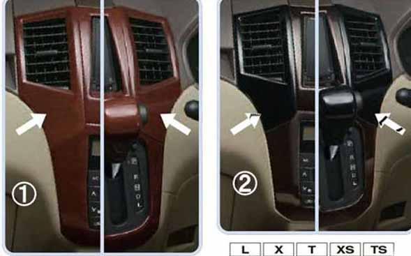 『パレット』 純正 MK21S センターサイドダクトパネル 左右2セット パーツ スズキ純正部品 ウッド 木目 palette オプション アクセサリー 用品