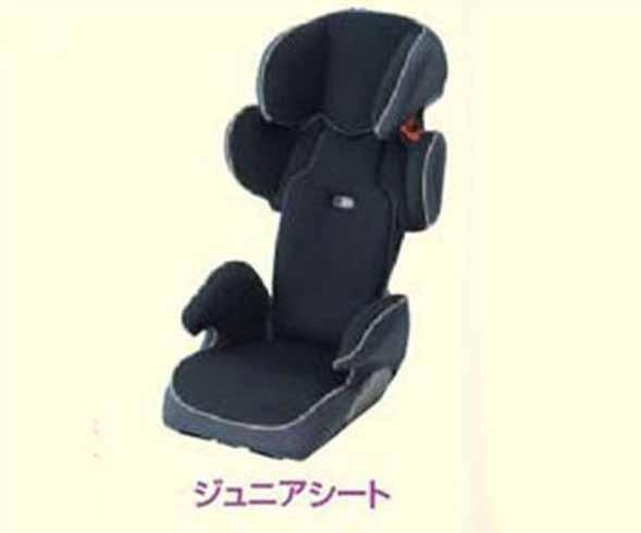 【パレット】純正 MK21S ベビーシート・チャイルドシート ベースシート パーツ スズキ純正部品 palette オプション アクセサリー 用品