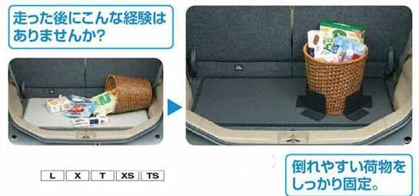 『パレット』 純正 MK21S ラゲッジマット(パーテーション付) パーツ スズキ純正部品 ラゲージマット 荷室マット 滑り止め palette オプション アクセサリー 用品