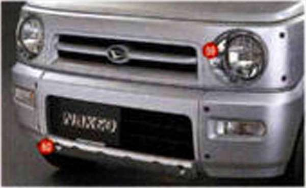 『ネイキッド』 純正 L750S 760S メッキフロントアンダーカバー パーツ ダイハツ純正部品 naked オプション アクセサリー 用品
