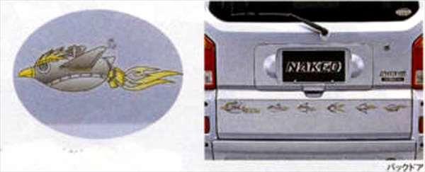 『ネイキッド』 純正 L750S 760S ストライプ(ペンギン) パーツ ダイハツ純正部品 naked オプション アクセサリー 用品