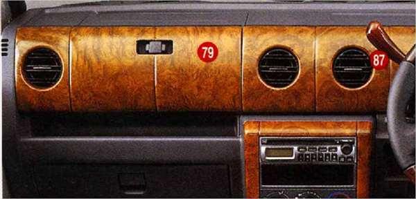 『ネイキッド』 純正 L750S 760S ウッド調インパネ パーツ ダイハツ純正部品 naked オプション アクセサリー 用品