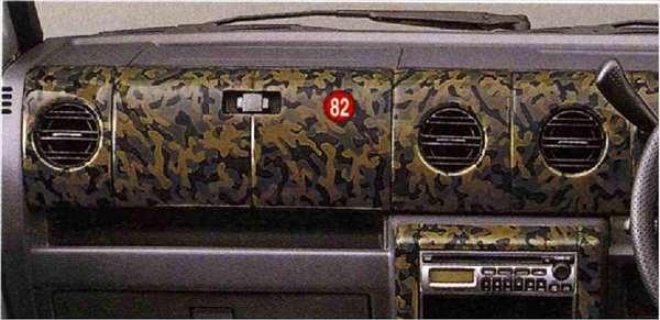 『ネイキッド』 純正 L750S 760S 迷彩インパネ パーツ ダイハツ純正部品 naked オプション アクセサリー 用品