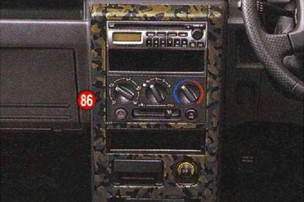 『ネイキッド』 純正 L750S 760S 迷彩センタークラスター パーツ ダイハツ純正部品 センターパネル オーディオパネル naked オプション アクセサリー 用品