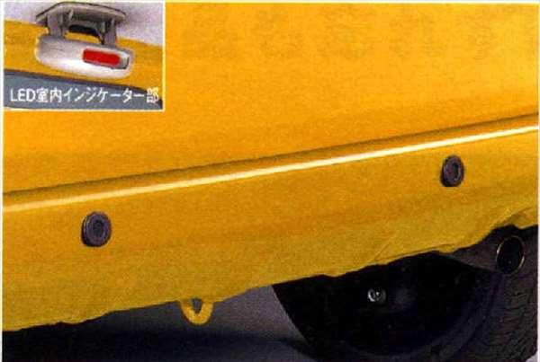 『ネイキッド』 純正 L750S 760S バックソナー パーツ ダイハツ純正部品 メッキ naked オプション アクセサリー 用品