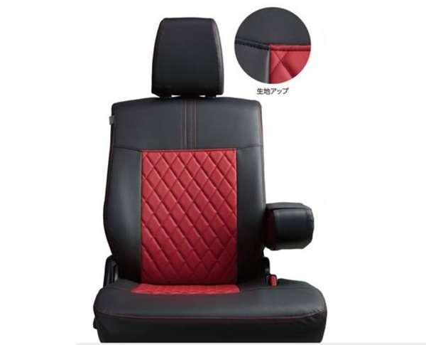 『ワゴンR』 純正 MH55S MH35S 革調シートカバー ブラック/レッド パーツ スズキ純正部品 座席カバー 汚れ シート保護 オプション アクセサリー 用品