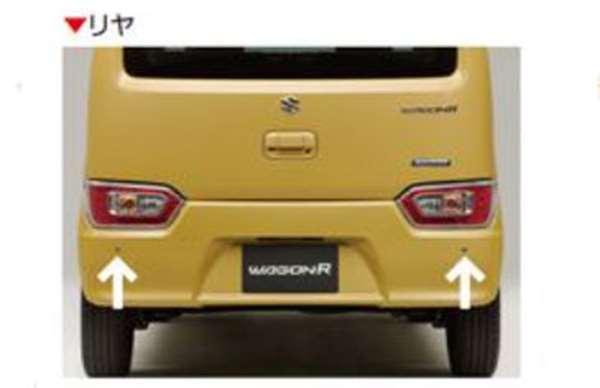 『ワゴンR』 純正 MH55S MH35S コーナーセンサー リヤ用2センサー パーツ スズキ純正部品 危険通知 接触防止 障害物 オプション アクセサリー 用品