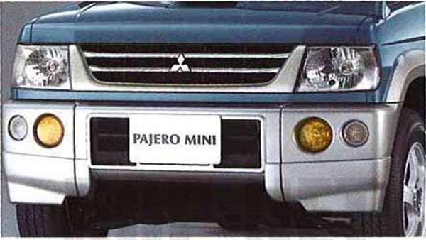 『パジェロミニ』 純正 H58A スタイルドコーナーバンパー&センターガーニッシュ パーツ 三菱純正部品 内装パネル センターパネル オーディオパネル PAJERO オプション アクセサリー 用品