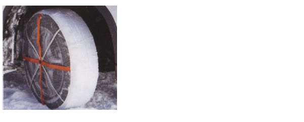 『ラフェスタハイウェイスター』 純正 DBA-CWEAWN 緊急用タイヤ滑り止め パーツ 日産純正部品 LAFESTA オプション アクセサリー 用品