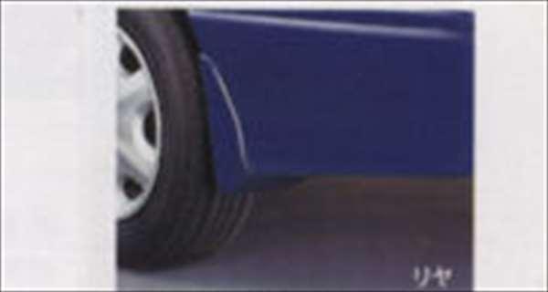 『レガシィ』 純正 BE5 BE9 BEE BH5 BH9 BHC BHE スプラッシュボード リヤセット パーツ スバル純正部品 マッドガード 泥除け マットガード legacy オプション アクセサリー 用品