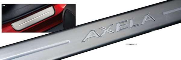 『アクセラ』 純正 BM5FS ステンレススカッフプレート パーツ マツダ純正部品 ステップ 保護 プレート axela オプション アクセサリー 用品