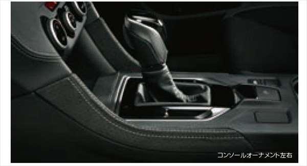 『インプレッサ』 純正 GK6 GK7 GT6 GT7 ウルトラスエード・コンソールオーナメント パーツ スバル純正部品 エンブレム impreza オプション アクセサリー 用品