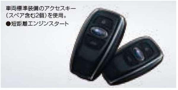 『インプレッサ』 純正 GK6 GK7 GT6 GT7 キーレスアクセスアップグレード パーツ スバル純正部品 impreza オプション アクセサリー 用品