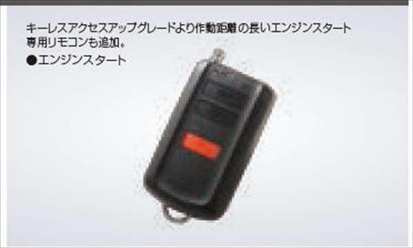 『インプレッサ』 純正 GK6 GK7 GT6 GT7 リモコンエンジンスターター パーツ スバル純正部品 impreza オプション アクセサリー 用品