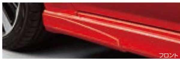 『インプレッサ』 純正 GK6 GK7 GT6 GT7 エアロスプラッシュ SPORT パーツ スバル純正部品 マッドガード 泥除け マットガード impreza オプション アクセサリー 用品