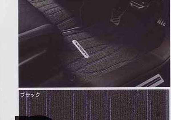 『オデッセイ』 純正 RB3 RB4 フロアカーペットマット(AbsolUte用) パーツ ホンダ純正部品 フロアカーペット カーマット カーペットマット odyssey オプション アクセサリー 用品