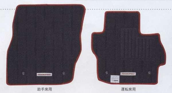 『アクセラ』 純正 BLFFW BL5FW BLEAW フロアマット(マツダスピード) 1台分 パーツ マツダ純正部品 フロアカーペット カーマット カーペットマット axela オプション アクセサリー 用品