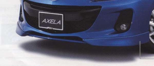 『アクセラ』 純正 BLFFW BL5FW BLEAW フロントエアダムスカート パーツ マツダ純正部品 フロントスポイラー エアロパーツ ガーニッシュ axela オプション アクセサリー 用品