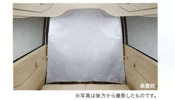 『NBOX+』 純正 JF1 カーテン (セパレートカーテン) パーツ ホンダ純正部品 オプション アクセサリー 用品