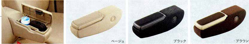 『NBOX+』 純正 JF1 アームレストコンソール ∞ パーツ ホンダ純正部品 肘掛け 小物入れ オプション アクセサリー 用品