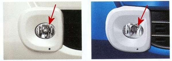 『NBOX+』 純正 JF1 ハロゲンフォグライト 本体 左右セット ※本体のみフォグライトガーニッシュは別売 パーツ ホンダ純正部品 エアロパーツ 外装 オプション アクセサリー 用品