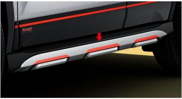 『ライズ』 純正 A200A A210A サイドスキッドプレート(レッド加飾付) パーツ トヨタ純正部品 エアロパーツ カスタムサイドスポイラー カスタム エアロパーツ オプション アクセサリー 用品