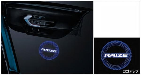 『ライズ』 純正 A200A A210A プロジェクションイルミネーション(フロント左右) パーツ トヨタ純正部品 オプション アクセサリー 用品