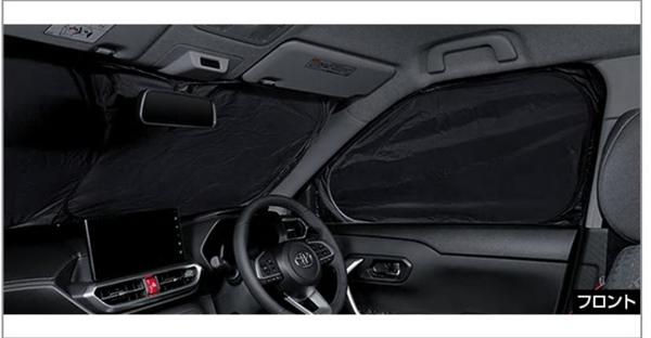 『ライズ』 純正 A200A A210A プライバシーシェード(フロント) パーツ トヨタ純正部品 日除け サンシェード サンシェイド オプション アクセサリー 用品