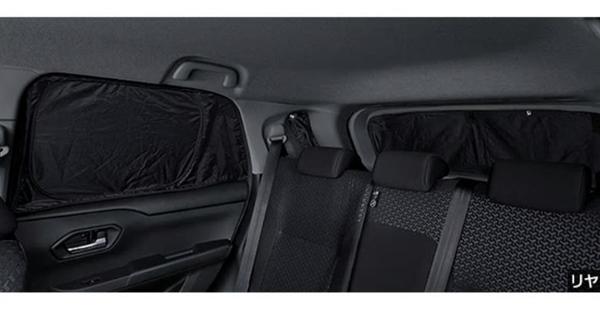 『ライズ』 純正 A200A A210A プライバシーシェード(リヤ) パーツ トヨタ純正部品 日除け サンシェード サンシェイド オプション アクセサリー 用品