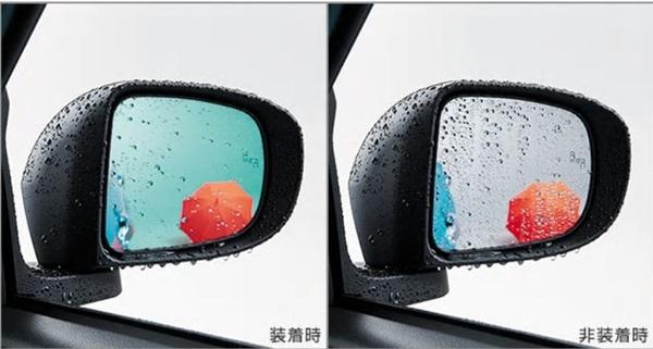 『ライズ』 純正 A200A A210A レインクリアリングブルーミラー パーツ トヨタ純正部品 オプション アクセサリー 用品