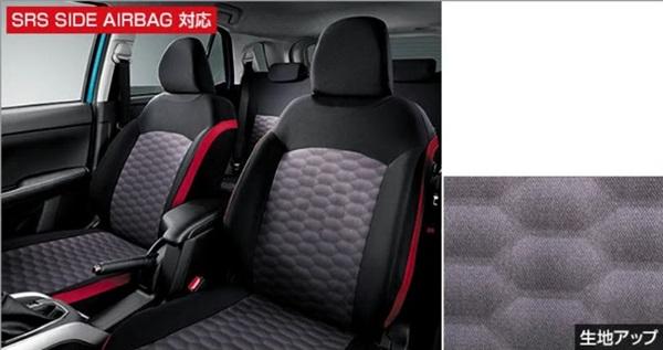 『ライズ』 純正 A200A A210A フルシートカバー(撥水) パーツ トヨタ純正部品 座席カバー 汚れ シート保護 オプション アクセサリー 用品