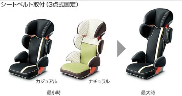 『ライズ』 純正 A200A A210A ジュニアシート パーツ トヨタ純正部品 オプション アクセサリー 用品