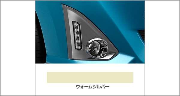 『ルーミー』 純正 M900A M910A フォグランプガーニッシュ(ウォームシルバー) パーツ トヨタ純正部品 フォグライト 補助灯 霧灯 オプション アクセサリー 用品