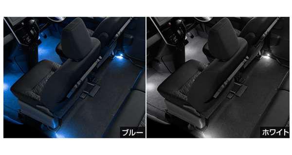 『ルーミー』 純正 M900A M910A インテリアイルミネーション(2モードタイプ) パーツ トヨタ純正部品 照明 明かり ライト オプション アクセサリー 用品