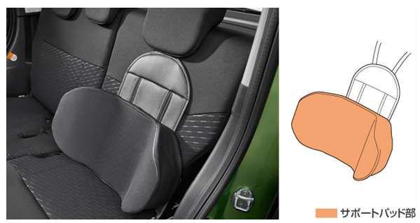 【ルーミー】純正 M900A M910A サイドサポートパッド(汎用タイプ) パーツ トヨタ純正部品 オプション アクセサリー 用品