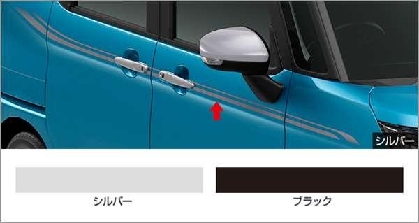 『ルーミー』 純正 M900A M910A ストライプテープ パーツ トヨタ純正部品 オプション アクセサリー 用品