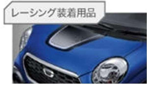 『キャスト』 純正 LA250S LA260S フードストライプ(スクエア) パーツ ダイハツ純正部品 デカール ステッカー シール cast オプション アクセサリー 用品