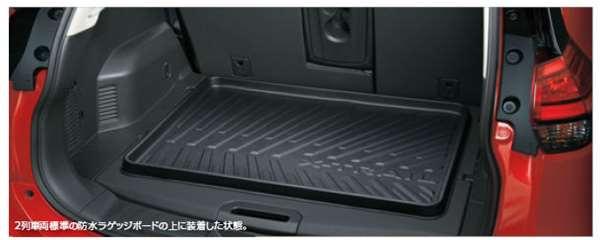『エクストレイル』 純正 T32 NT32 HT32 HNT32 ラゲッジトレイ パーツ 日産純正部品 オプション アクセサリー 用品