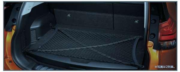『エクストレイル』 純正 T32 NT32 HT32 HNT32 ラゲッジネット パーツ 日産純正部品 オプション アクセサリー 用品