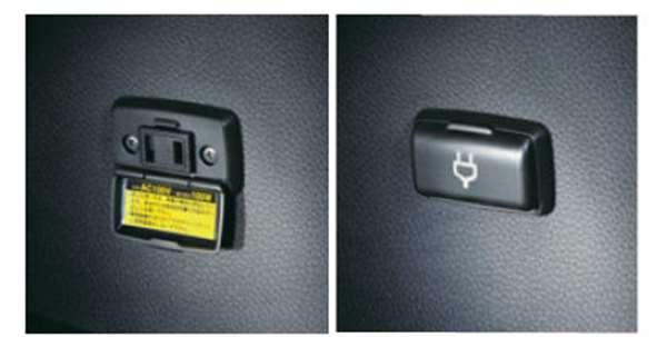 『エクストレイル』 純正 T32 NT32 HT32 HNT32 マルチアウトレット パーツ 日産純正部品 オプション アクセサリー 用品