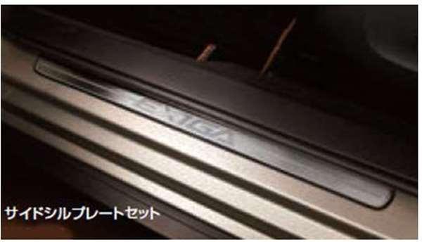 『エクシーガ クロスオーバー7』 純正 YAM サイドシルプレートセット パーツ スバル純正部品 ステップ 保護 プレート exiga オプション アクセサリー 用品