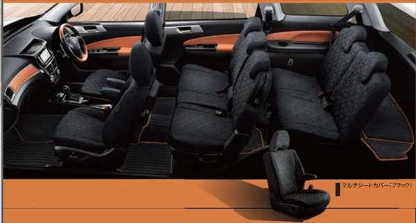『エクシーガ クロスオーバー7』 純正 YAM マルチシートカバー(ブラック) パーツ スバル純正部品 座席カバー 汚れ シート保護 exiga オプション アクセサリー 用品