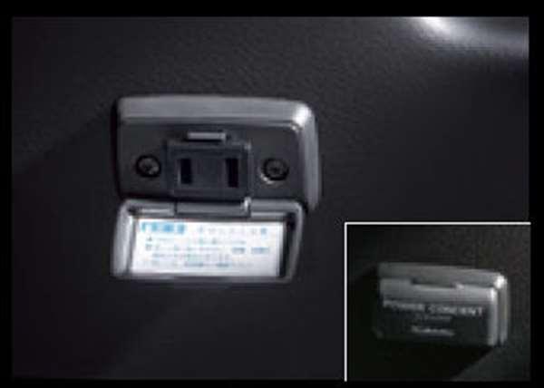 『エクシーガ クロスオーバー7』 純正 YAM パワーコンセント パーツ スバル純正部品 exiga オプション アクセサリー 用品