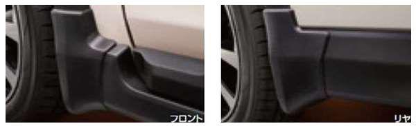 『エクシーガ クロスオーバー7』 純正 YAM スプラッシュボード(ブラック) パーツ スバル純正部品 マッドガード 泥除け マットガード exiga オプション アクセサリー 用品