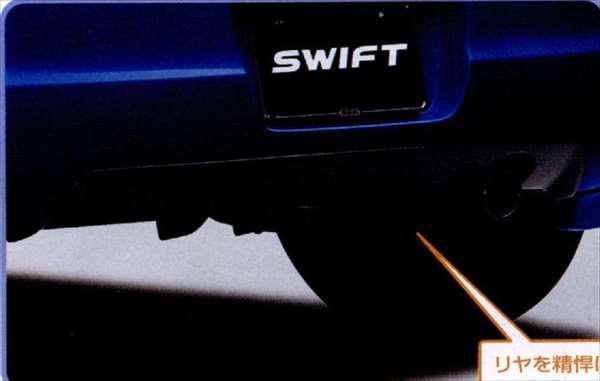 『スイフト』 純正 ZC11 ZC71 ZD11 ZC31 リヤバンパーディフューザー パーツ スズキ純正部品 swift オプション アクセサリー 用品
